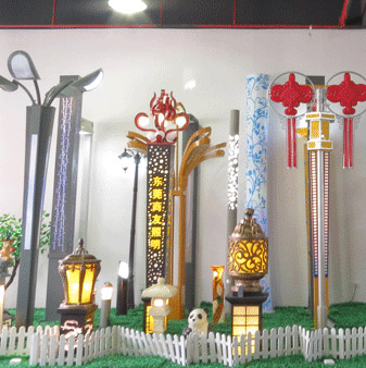 Guangdong Shangyou Lighting Co.,Ltd