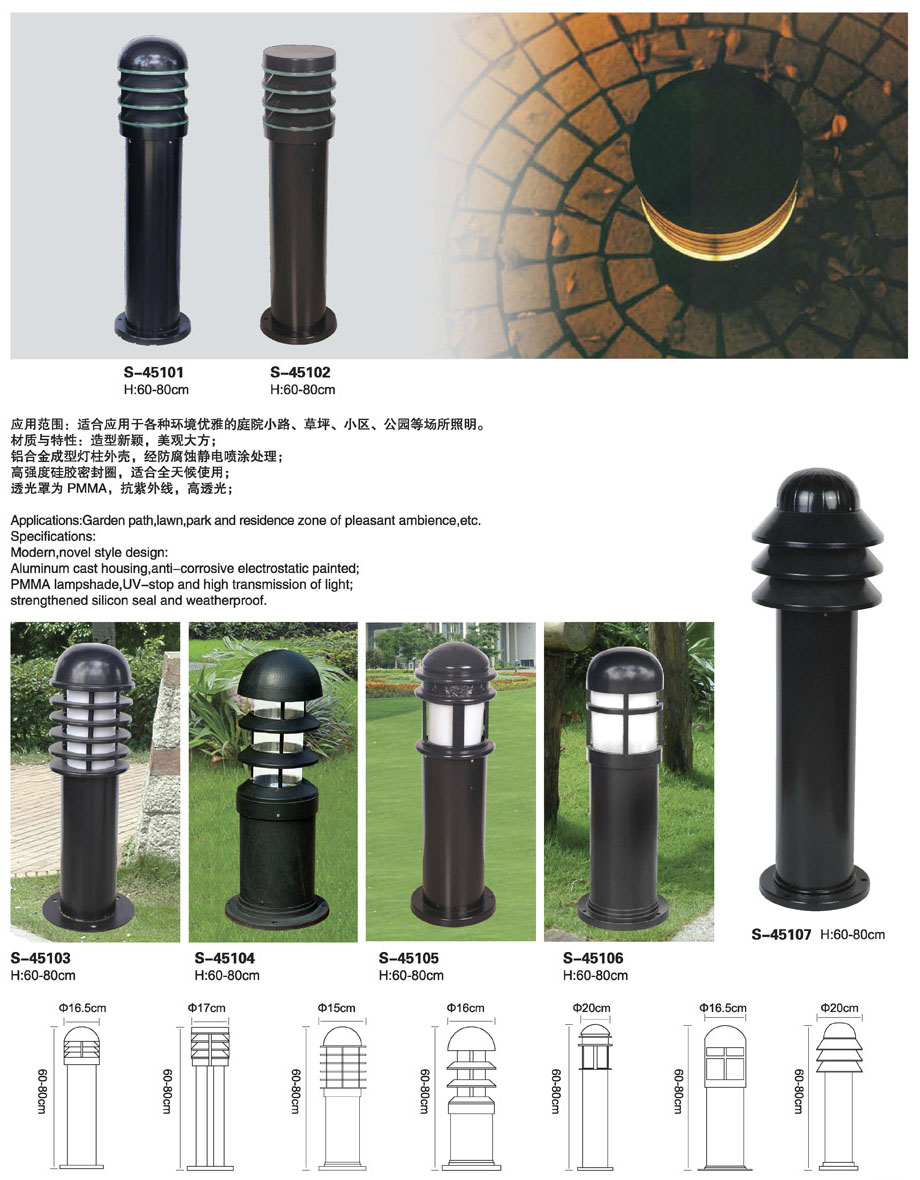Traditional dark lawn lamp